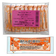 高たんぱく質ゼリー オレンジ
