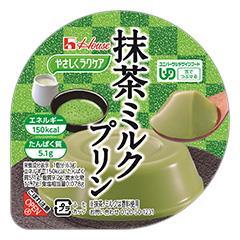 やさしくラクケア 抹茶ミルクプリン