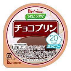 やさしくラクケア 20kcal チョコプリン