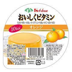 おいしくビタミン オレンジ