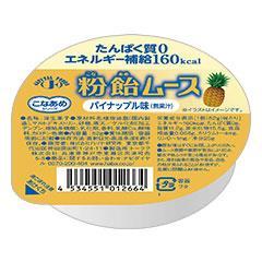 粉飴ムース パイナップル味