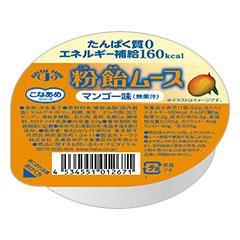 粉飴ムース マンゴー味