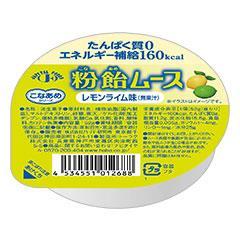 粉飴ムース レモンライム味