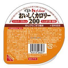 おいしくカロリー200 きんぴらごぼう風味