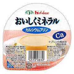 おいしくミネラル カルシウムプリン