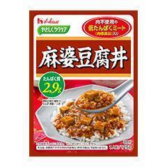 やさしくラクケア 麻婆豆腐丼