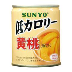 サンヨー 低カロリー黄桃(薄切り)
