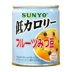 サンヨー 低カロリーフルーツみつ豆