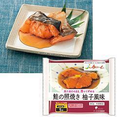 あいーと 鮭の照焼き 柚子風味