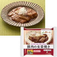 あいーと 豚肉の生姜焼き