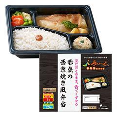 あいーと 赤魚の西京焼き風弁当