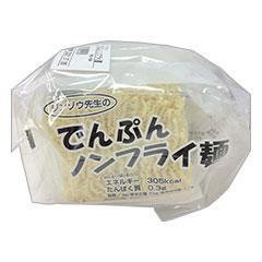 ジンゾウ先生のでんぷんノンフライ麺