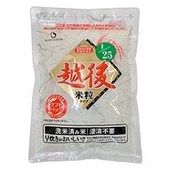 1/25越後米粒タイプ 1kg