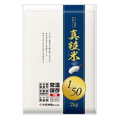 たんぱく質調整米 真粒米(まつぶまい)1/50