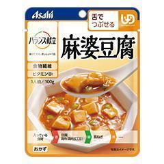 バランス献立 麻婆豆腐