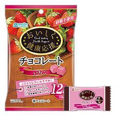 おいしく健康応援チョコレート いちご