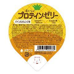 おいしいプロテイン・ゼリー パイン&オレンジ味
