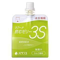 ラクーナ飲むゼリー3S(スリーエス) りんご風味