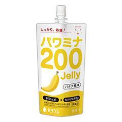 パワミナ200Jelly(ゼリー) バナナ風味