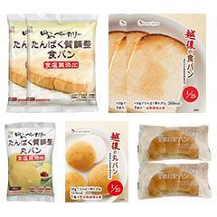 パン食べ比べセット