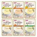 栄養支援スープ 全6品セット