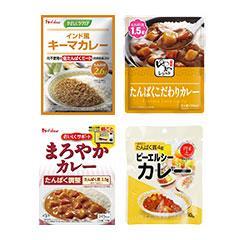 【期間限定】夏のカレー食べ比べセット