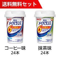 【送料無料】明治メイバランスMiniカップセット コーヒー味×抹茶味
