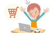 商品を選び、購入手続きへ進みます。