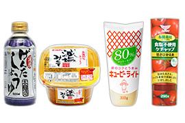 塩分調整したソース・マヨネーズ・醤油・ドレッシングなど種類は豊富