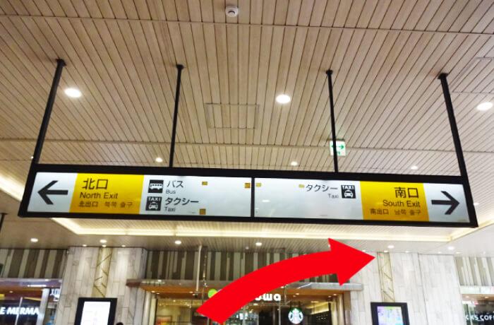 JR東小金井駅中央改札を右へ