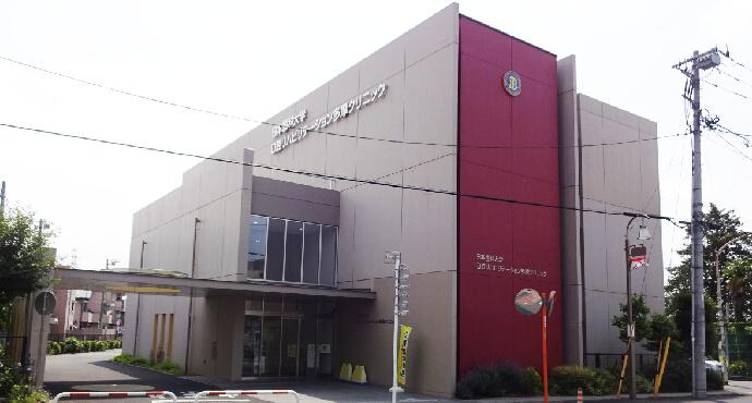 日本歯科大学口腔リハビリテーション多摩クリニック内にあります