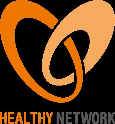 ヘルシーネットワーク