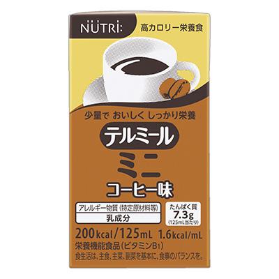 テルミールミニシリーズ 甘い味セット
