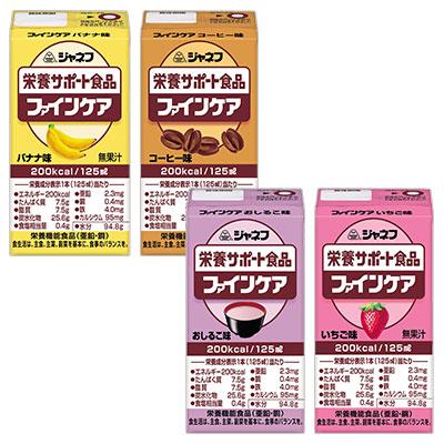 キユーピー高栄養セット