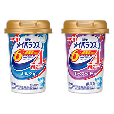 明治メイバランスArgカップセット ミルク味×ミックスベリー味