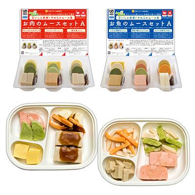 ムーミーくん&冷凍ムース食 人気セット