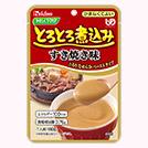 やさしくラクケア とろとろ煮込みのすき焼き ハウス食品(株)
