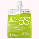 ラクーナ飲むゼリー3S りんご風味 バランス(株)
