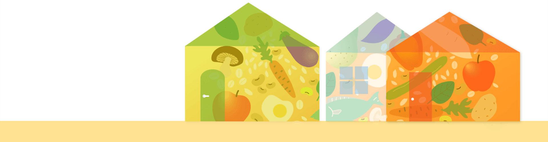 母子栄養事業について