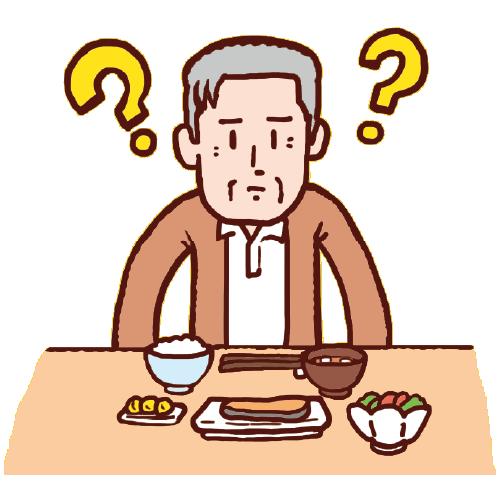 認知症により食べ物や食べ方がわからない