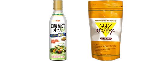 様々な料理に使える油脂