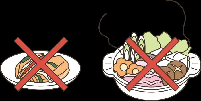 栄養と食事のポイント3_2